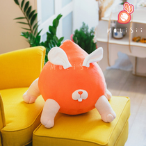 Molisii Jasmine idyllic run-radish rabbit sprout rabbit pillow cushion sitting stool pedal