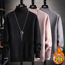Loose semi-high-neck sweater thickened men's winter long-necked trend sweater sweater plus velvet bottoming shirt