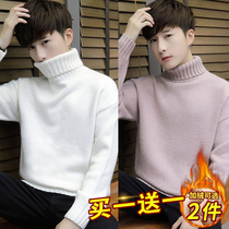 Turtleneck sweater men's autumn and winter trend sweater plus velvet thick wear loose long collar warm clothing bottoming shirt