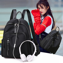 Oxford cloth shoulder bag female 2018 new Korean wild street trend nylon canvas large capacity ladies backpack