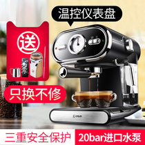Espresso coffee machine Home small manual semi-automatic steam pump pressure milk foam