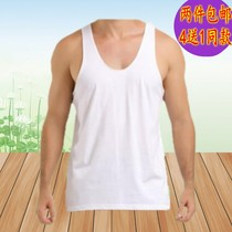 Two men's cotton hurdles vest in the elderly loose underwear old man shirt short-sleeved round neck T-shirt