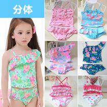 Children swimsuit girls children small children baby girl slanting shoulder cute hot spring split bathing suit swimsuit