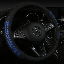 Special for Mercedes c200l leather steering wheel cover e300l glc260 C180 GLA220 car handle cover