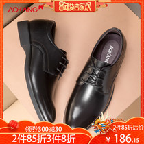 Aokang mens shoes Autumn Winter new business formal leather shoes cowhide office pointy feet Mens shoes