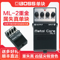 Roland Roland Boss electric guitar stompbox ML-2 heavy metal distortion ferocious sharp sharp tone
