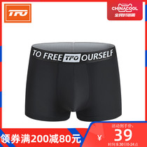 Us TFO men's quick-drying underwear quick-drying breathable ice feeling high elasticity angle quick-drying seamless underwear 741988