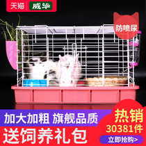 Rabbit cage anti-spray urine rabbit Dutch pig cage pet supplies breeding extra large household Villa nest automatic manure