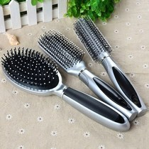 Household comb styling curly hair comb men and women hair blow hair Ribs Special catch comb back fluffy massage set