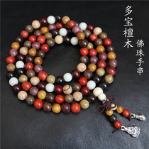 Tibet straight Natural more treasure sandalwood 108 beads beads beads bracelets ring men and women more treasure sandalwood bracelets necklace