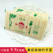1200 root home double bamboo fine bamboo toothpicks tip disposable senior bamboo fruit toothpicks multi-purpose
