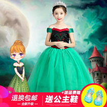 Frozen Anna princess dress girls dress children skirt Princess Anna genuine dress Elsa Elsa
