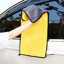 Wipe the car cloth special towel lint absorbent thickening without leaving no trace fiber non-deerskin towel rag car wash towel