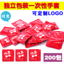 (Every day special) thickened individually wrapped disposable gloves food creative transparent PE film custom LOGO