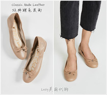 8f2bd8d8c81a71 (lexy United States purchasing)Sam Edelman FELICIA ballet shoes bow flat  shoes