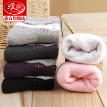 Langsha socks female autumn and winter thick warm tube socks cotton winter plus velvet towel stockings winter Terry socks