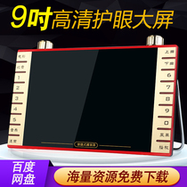Summer new singing machine HD elderly theater player portable Square Dance big screen video machine small TV