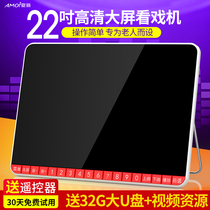 Summer new singing machine 22-inch high-definition old man watching the play machine player portable Square Dance Dancing old dancing card charging large screen old man watching the play video machine radio small TV