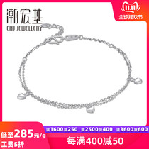 Chao Acer level platinum bracelet PT950 hand rope platinum double chain Love bracelet female fee 150 J