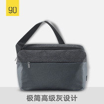 90 points urban simple messenger bag water repellent shoulder messenger bag dark gray light gray