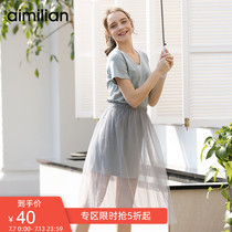Amy love stitching fake two piece dress Summer Female elastic waist a word skirt long skirt T-shirt skirt net yarn skirt