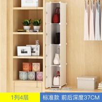 Hanging bag drawer finishing cabinet bag storage box home storage shelf lady box storage multi-shelf floor