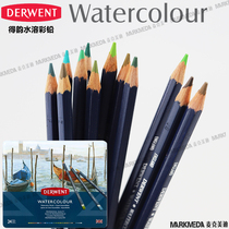 Imported DERWENT rhyme water soluble lead Watercolour watercolor pencil 12 color-72 color single set