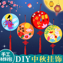 National Day decoration shopping mall creative ornaments shop scene layout children non-woven diy handmade material package