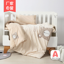 Kindergarten quilt three sets of children baby bedding baby bed six sets of core knit cotton quilt cover