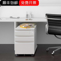 File cabinet iron cabinet low cabinet activity cabinet tool cabinet data file with lock small cabinet table single storage cabinet