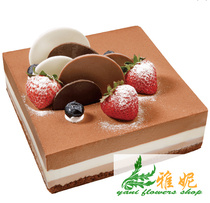 Hong Kong Birthday Cake Delivery Online Order Macau Santa Ana Shop Courier Chocolate Mousse