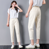 Casual pants female eight points summer thin section 2019 new wild thin waist loose radish pants harem pants female