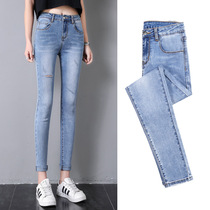 Feet pants female new high waist was thin wild stretch slim pencil pants tight hole jeans female thin section summer