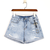 Denim shorts female summer thin section 2019 new wild thin waist loose wide leg net red a word hot pants