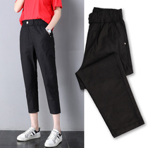 Casual pants women loose summer thin section 2019 new wild high waist was thin straight eight pants harem pants pants