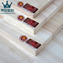Sound Wang plate rubber wood finger board timber integrated board without Section 18mm solid wood furniture board wardrobe oak board