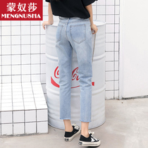 Hole jeans female Summer 2018 spring new high waist straight loose wide leg ins Super fire nine pants