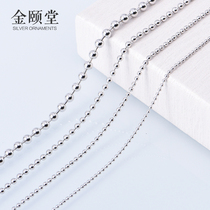 Long ball chain s925 sterling silver necklace men and women clavicle chain no pendant simple sweater chain beeswax turquoise