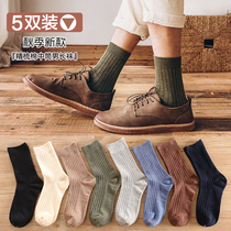 Socks men in the tube socks autumn cotton line sweat deodorant men's tide short autumn and winter models of high black business stockings