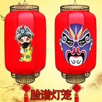 New sheepskin Lantern Chinese mask Lantern opera characters winter melon Red Lantern hotel balcony chandelier