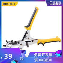 Effective tool DL0400 portable round hole oval hole flat hole professional punching clamp a variety of hole