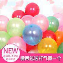 Party Children pearlescent arch scene wedding wedding supplies decoration birthday wedding room layout balloon wedding wholesale