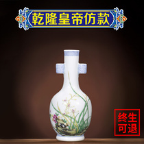 Ningfengyao Jingdezhen small handmade vase porcelain porcelain vase home desktop decoration Chinese tea table small pieces