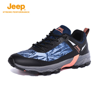 jeep flagship store official genuine Jeep grip outdoor men's hiking shoes breathable light hiking shoes female couple shoes