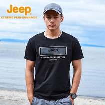 jeep Jeep summer t-shirt solid color crew neck outdoor casual sports short sleeve men's loose breathable top black