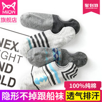 Cat Socks men summer thin section boat socks cotton breathable perspiration shallow mouth students can not afford to invisible cotton socks