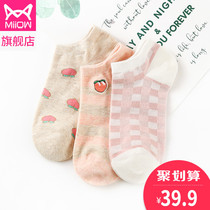 Cat cotton socks female summer thin section breathable stealth ins candy color cute girls shallow mouth summer boat socks