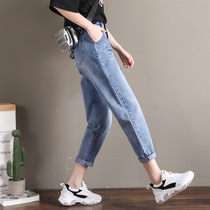 Jeans womens double buckle straight high waist was thin loose 2019 spring CEC pants female 9 pants net red Daddy pants