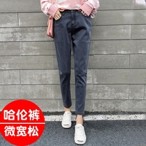 Jeans female harem pants nine points high waist loose Korean version was thin BF trend wild spring and autumn 2019 New feet