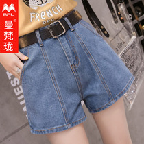 Manfron high waist denim shorts female 2019 summer new A-line loose wild students wide leg chic hot pants